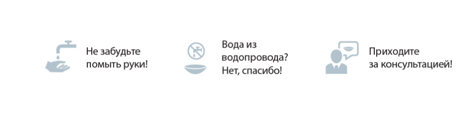 174pmaz-kl-prieziuros-auksine-taisykle-ru_7842-88ed8a05940f417b81b4c9e44738ad44.PNG